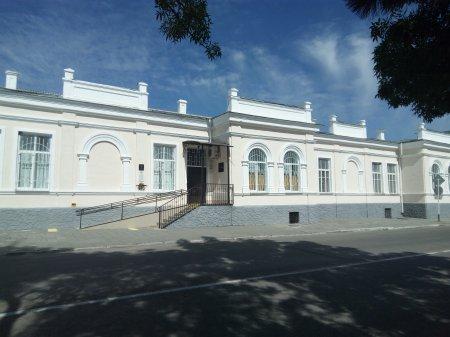 Крымский музей