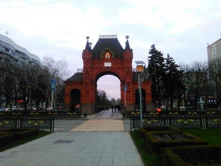 Александровская арка