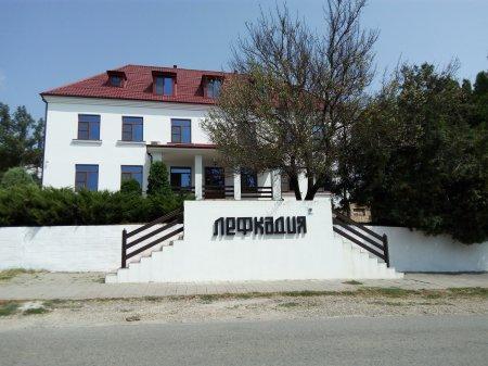 Лефкадия