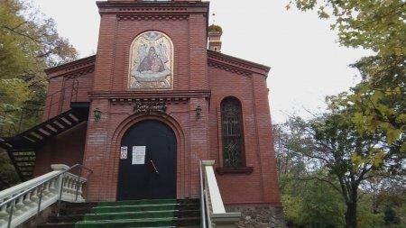 Храм Феодосия Кавказского