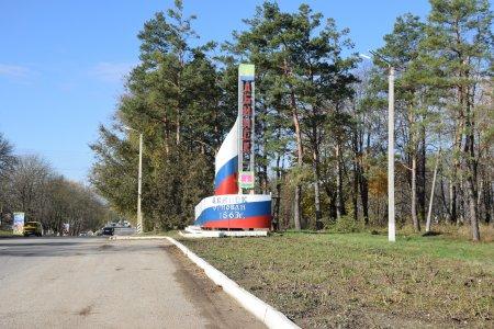 Воронеж поликлиника 2 отзывы о врачах