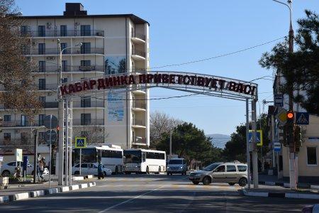 Кабардинка