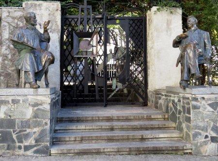 Музей Коровина