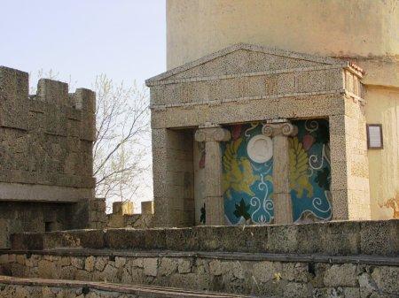 Святилище богини Артемиды