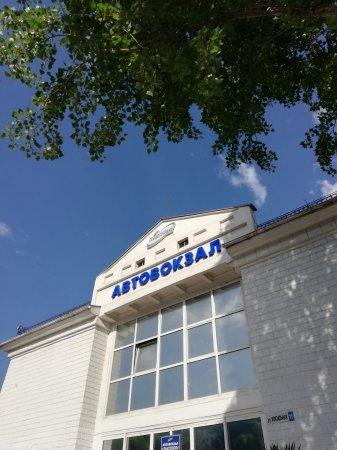 Автовокзал Севастополя