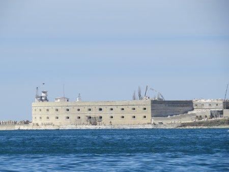 Константиновский форт