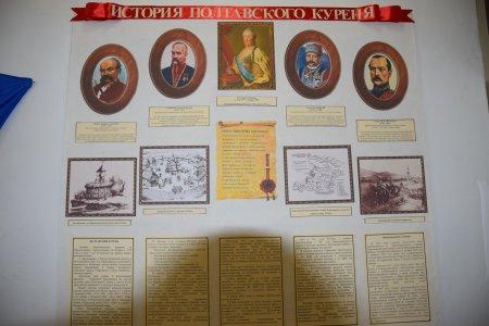 История Полтавского куреня